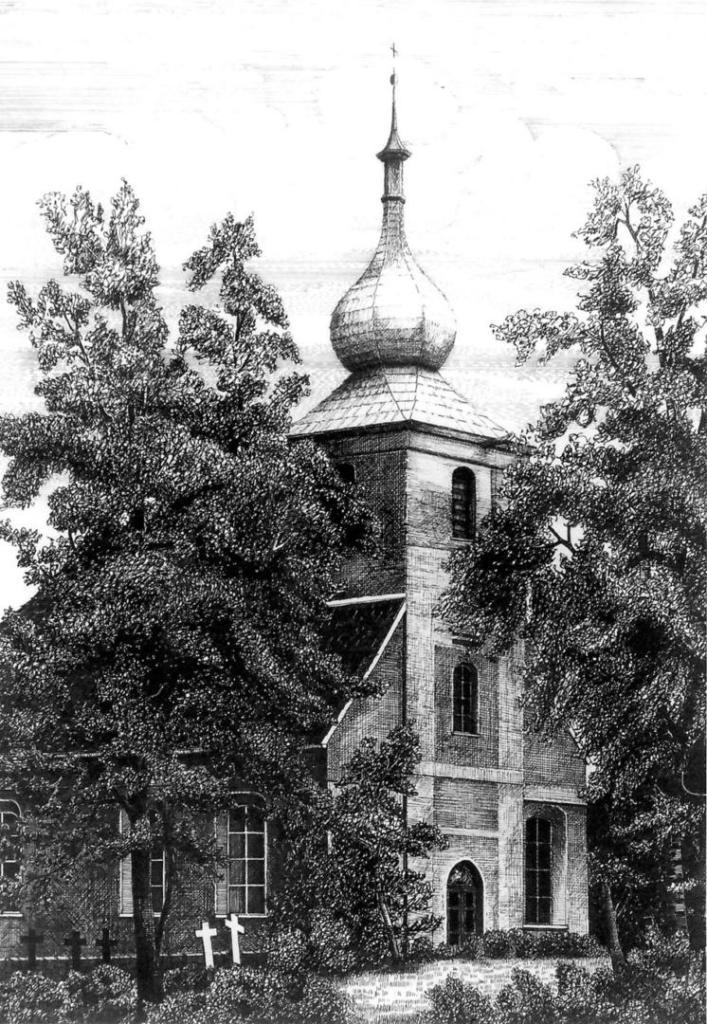 Die im Baustil seit 1575 in etwa gleich gebliebene Kirche in Canditten. Der Zwiebelturm war in Ostpreussen selten. Ansichtskarte 1922 Otto Neumann